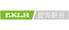 广州屹克联合智能设备有限公司