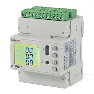 5G基站交流智能电表 基站计量模块