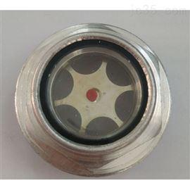 铝合金外六角油面镜