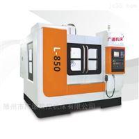 广速制造厂家直销 VMC650立式加工中心