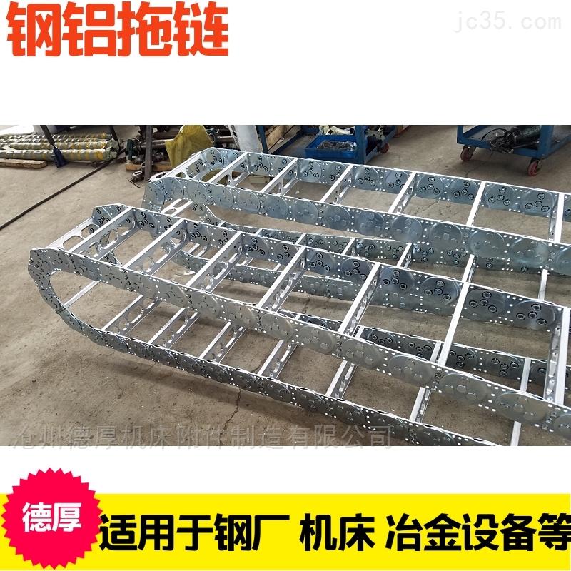 南京水平定向钻用金属坦克链