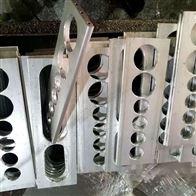 GLEDLMA全封闭钢制拖链厂家