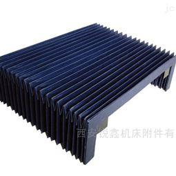 西安机床风琴防护罩