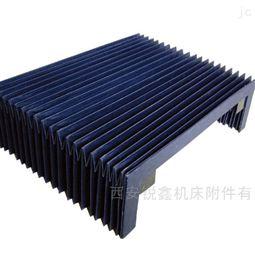 咸阳风琴机床防护罩