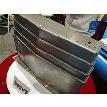 机床伸缩式钢板导轨防护罩防尘罩上门测量