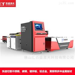 F6015E敞开式激光切割机