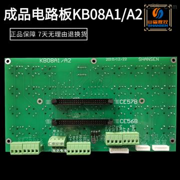 KB09A1/A2人机界面成品电路板