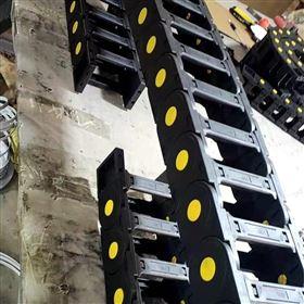 鞍山塑料桥式尼龙拖链厂家