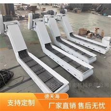 定制数控机床链板排屑机生产直销厂家