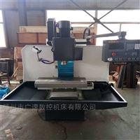 广速厂家-数控钻铣床XK7126硬轨精机钢性强