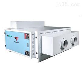ETX-4001静电式烟雾收集器