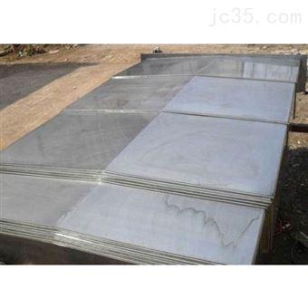 棗莊車床導軌防護罩