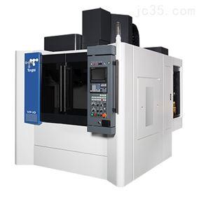 VP-10立式加工中心机