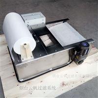 低粘度乳化液纸带过滤装置