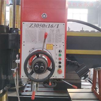 Z3050×16摇臂钻床工厂直供