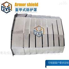 卧式数控铣床XYZ轴不锈钢盖板钢板防护罩