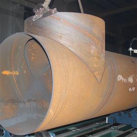 KR-XG5大管子相贯线切割机 管道坡口切割设备