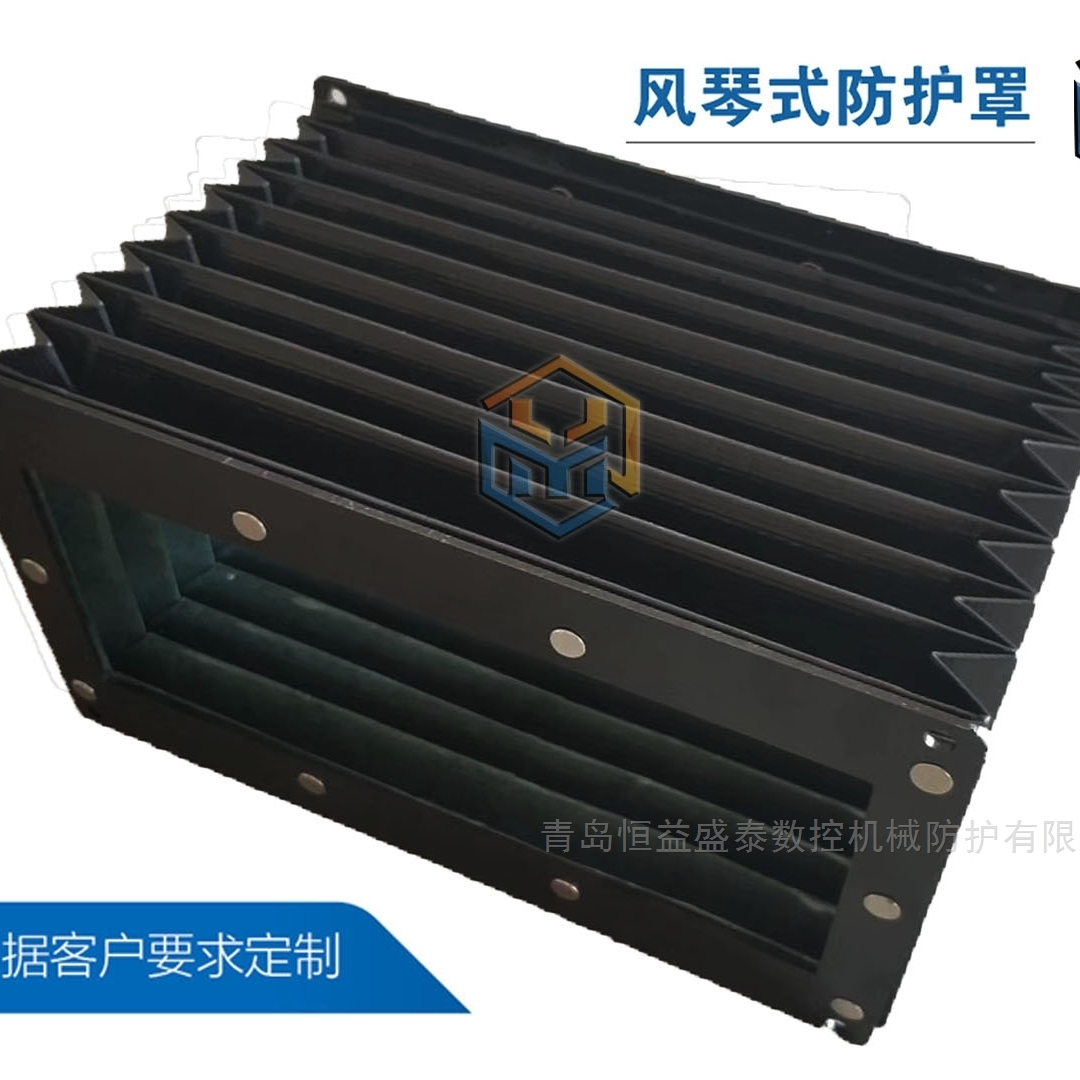 捷甬达数控型材机柔性风琴导轨防护罩