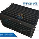 捷甬達數控型材機柔性風琴導軌防護罩