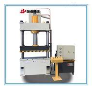 小型液压机