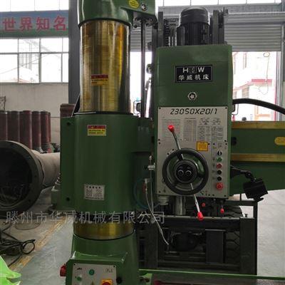 山东Z3050液压摇臂钻床厂家