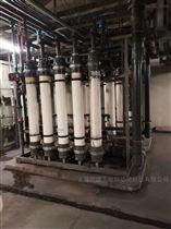 清洗剂废水处理设备