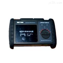 SHSG90防雷标准电阻|防雷检测仪器设备