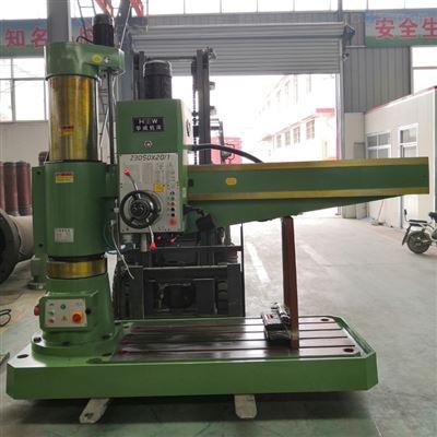 Z30503050液压摇臂钻床厂家