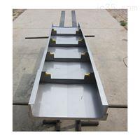 沈阳中捷立式铣床钢板防护罩