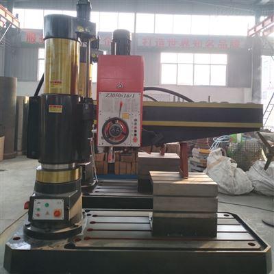 Z3050液压摇臂钻床型号