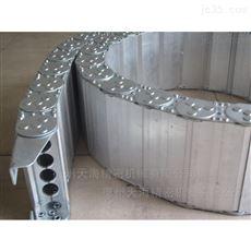 定做低噪音钢制保护电缆拖链