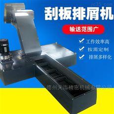 批量定做数控机床刮板排屑机