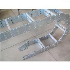 定做保護電纜橋式鋼制拖鏈