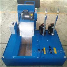 按需定制工厂采购磁性刮板排屑机