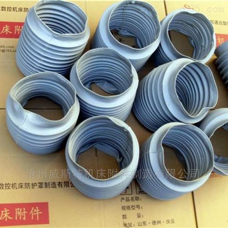 缝制拉链防护罩支持定制