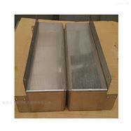 伸缩式导轨钢板防护罩