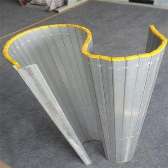 加工定制铝型材防护帘