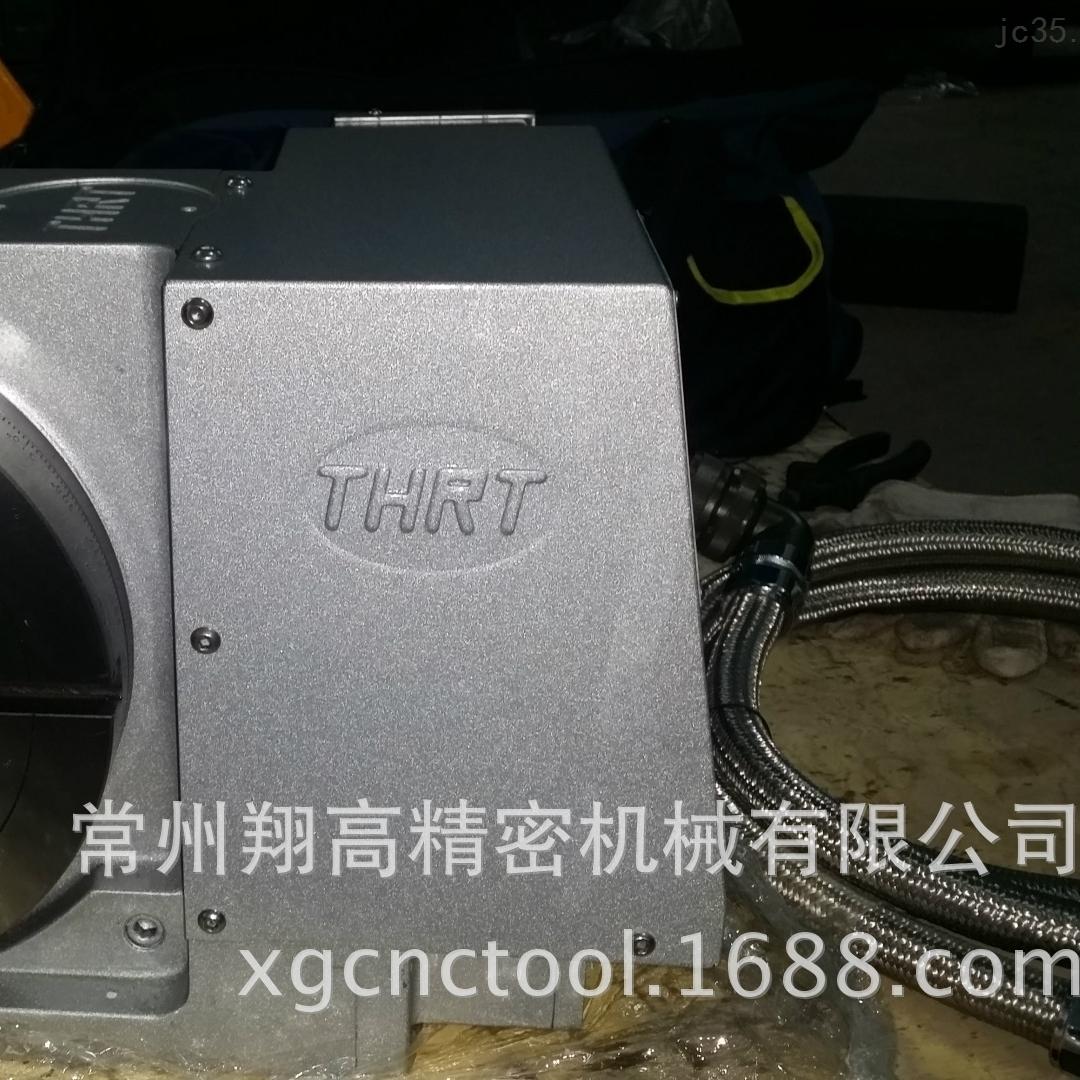 武汉中国台湾THRT四轴转台气刹油刹现货销售