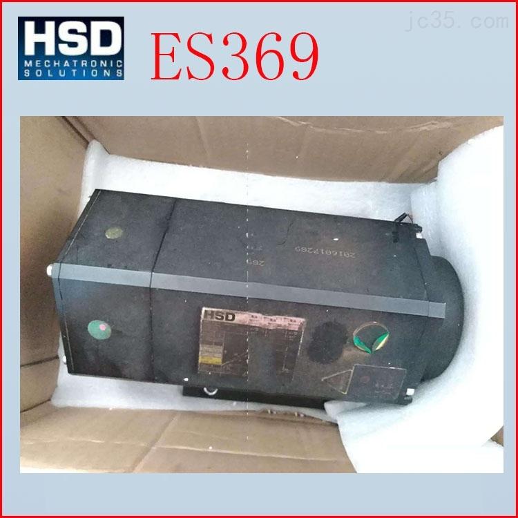 温州维修意大利HSD电主轴 ES369