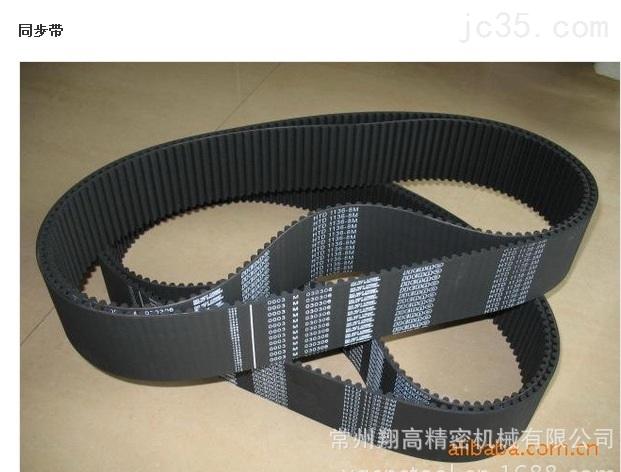 武汉美国盖茨加工中心主轴皮带