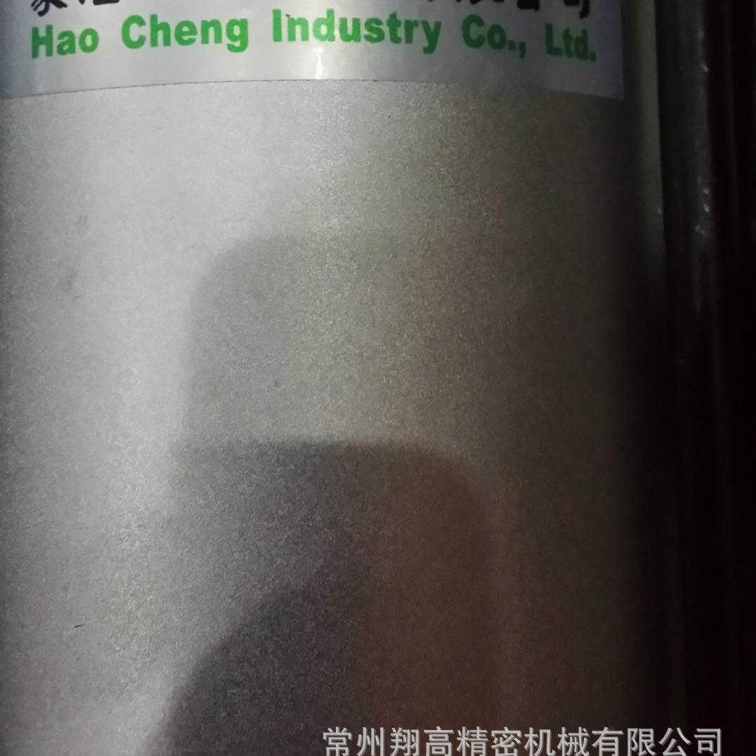 武汉中国台湾濠澄4500KG 13MM行程打刀缸