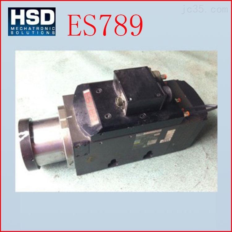 温州维修意大利HSD 电主轴 ES789