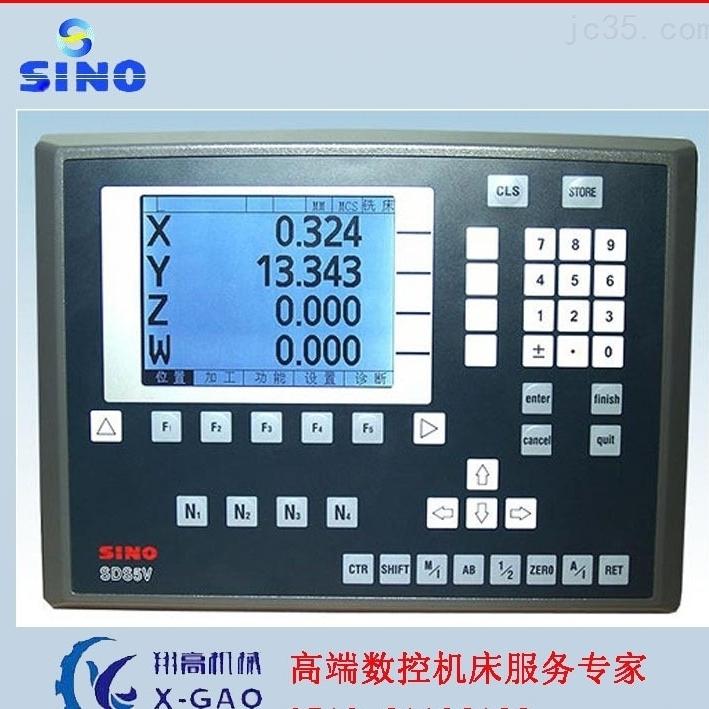 武汉现货供应SINO光栅数显表
