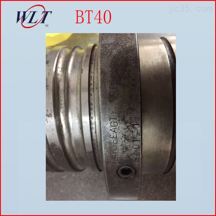 温州维修中国台湾惟隆WLT BT40机械主轴