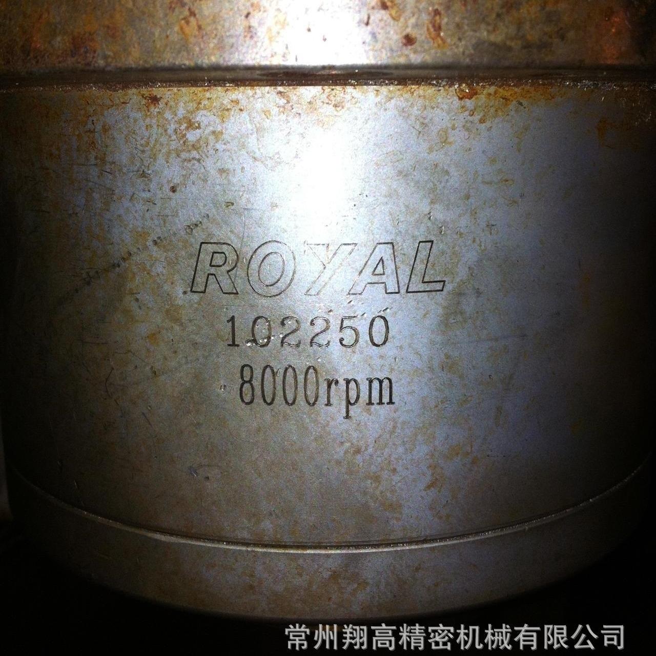 武汉维修中国台湾罗翌ROYAL主轴