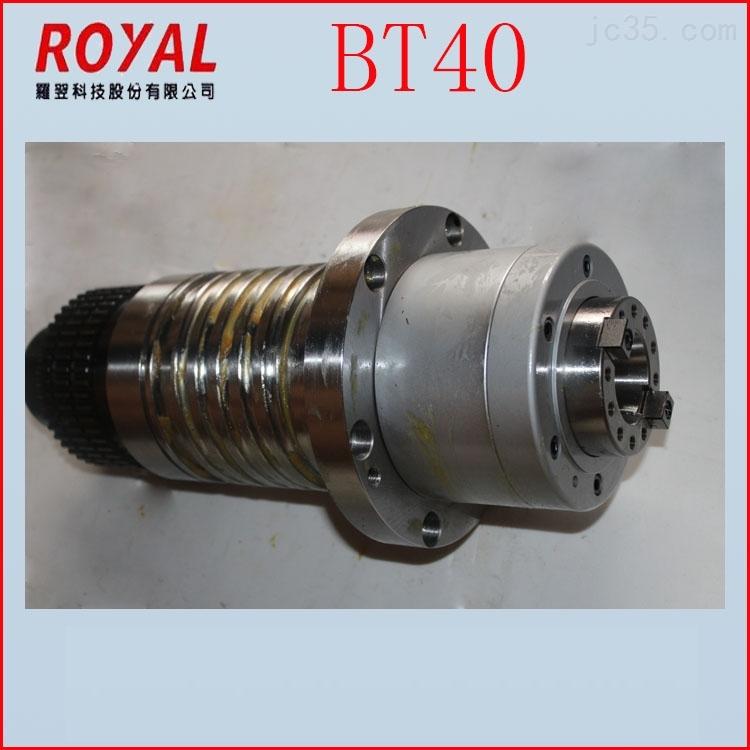 温州维修中国台湾罗翌ROYAL BT40机械、直联主轴