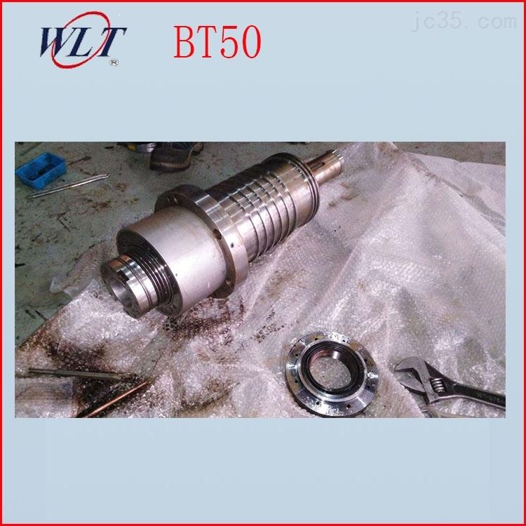 温州维修中国台湾惟隆WLT BT50机械主轴