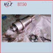 主轴维修温州维修中国台湾惟隆WLT BT50机械主轴