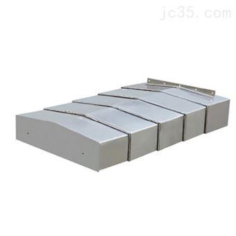 钢板式导轨防护罩