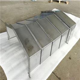 镗床导轨防护罩